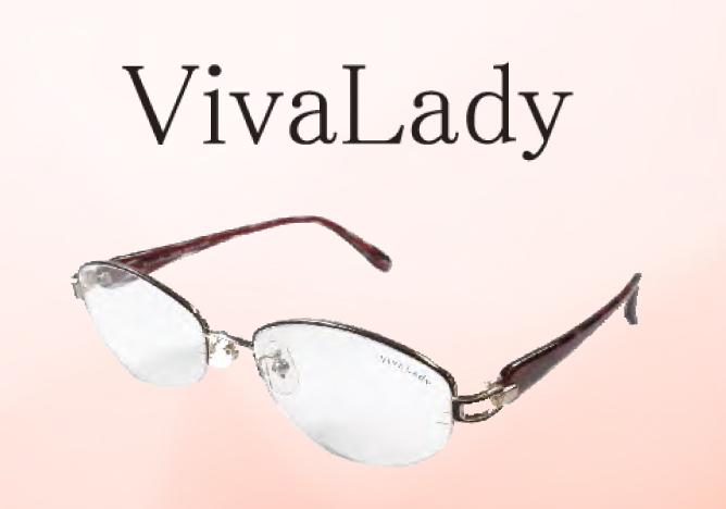 Viva Lady