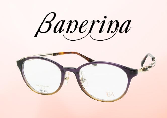 Banerina